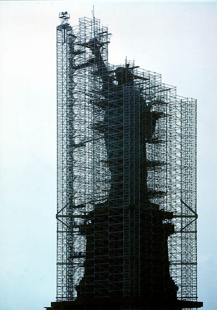 Szabadság szobor, New York (1977)
